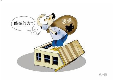 杭州投资落户政策