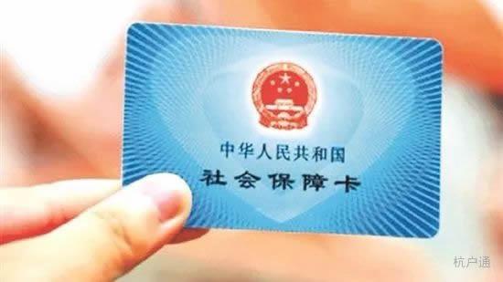 2018最新杭州基本医保政策解读(附图)