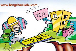 杭州投资纳税落户政策最新调整