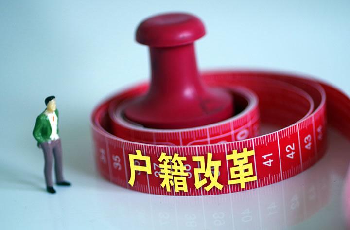 杭州落户新政正式解读,大专凭社保即可落户。附办理材料清单!