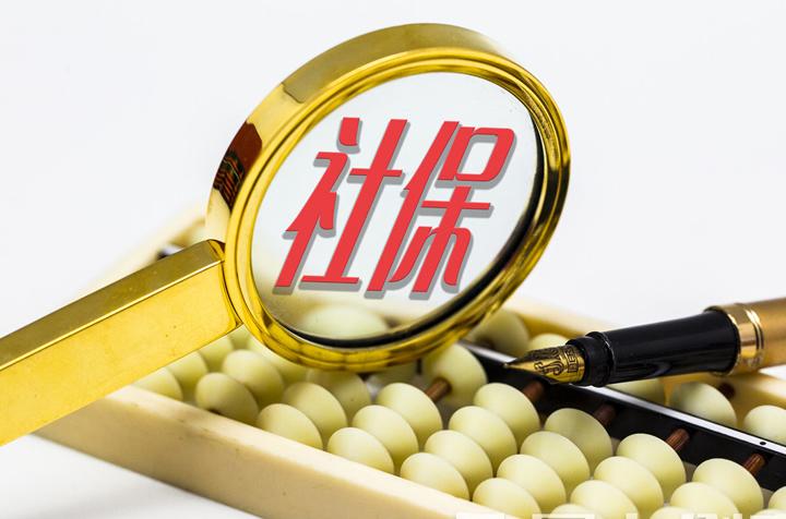 杭州社保异地转移使用方法指南