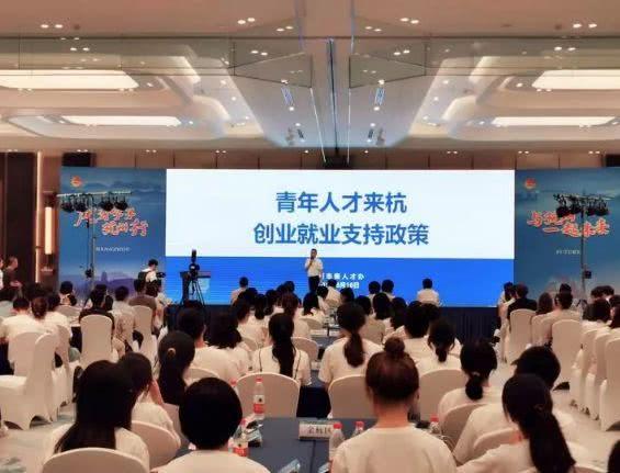 2019年各类杭州人才补贴政策全汇总